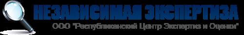 Экспертиза и оценка в Махачкале